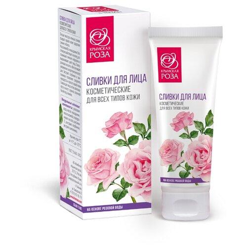 Крымская роза Роза Сливки для лица для всех типов кожи, 75 мл крем для ухода за кожей крымская роза крем шоколадница для всех типов кожи 75 мл