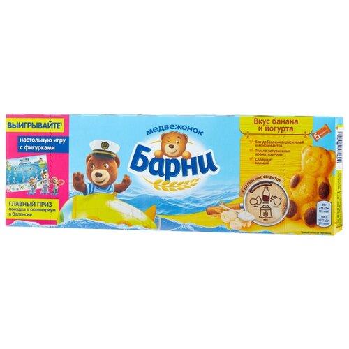 Пирожное Медвежонок Барни со вкусом банана и йогурта 150 г пирожное медвежонок барни duo со вкусом ореха и шоколада 150 г