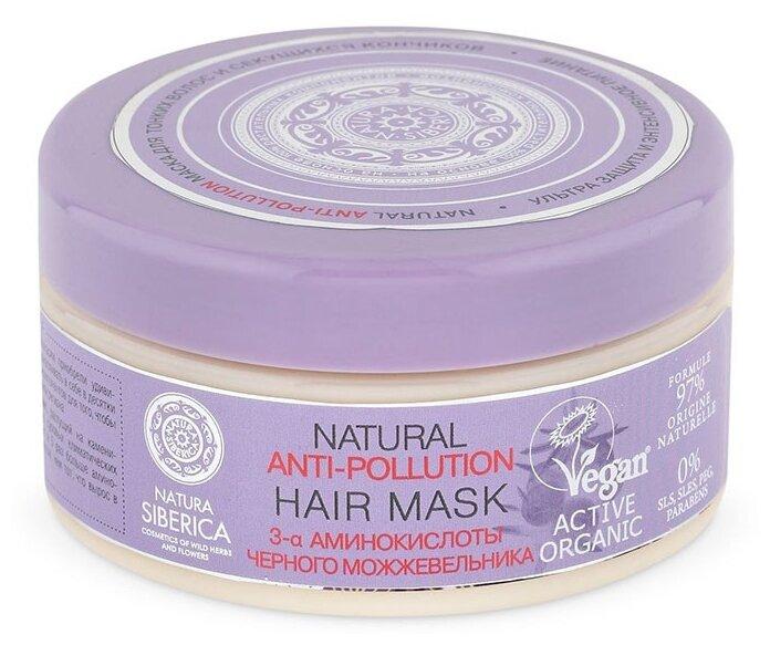 Natura Siberica Anti-pollution Маска для тонких волос и секущихся кончиков