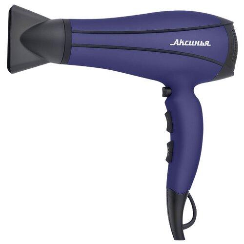 Фен Аксинья КС-701 фиолетовый
