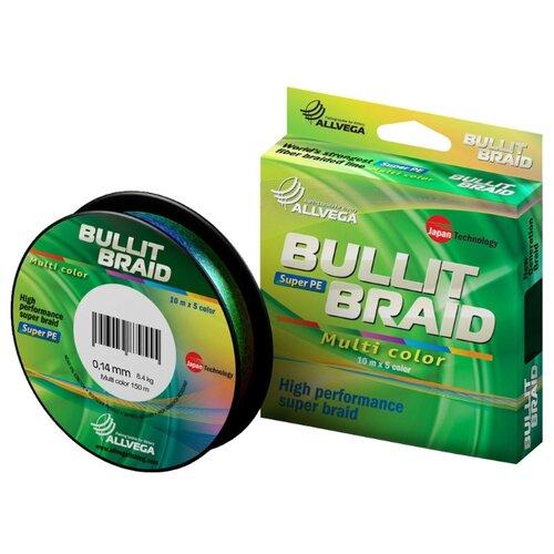 Плетеный шнур ALLVEGA BULLIT BRAID multicolor 0.14 мм 150 м 8.4 кг