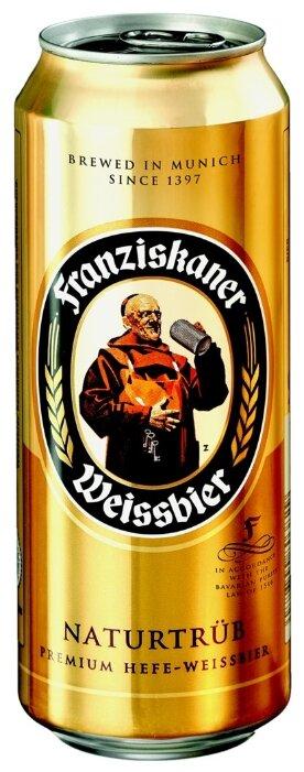 Пиво светлое Franziskaner Hefe-Weisse 0.5 л