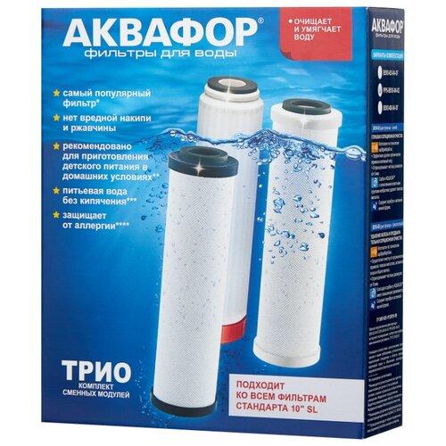 Фото - Аквафор РР5-В510-04-02 Комплект модулей для Аквафор Трио Норма Умягчающий 3 шт. аквафор в510 03 04 07 комплект модулей аквафор трио умягчающий 3 шт