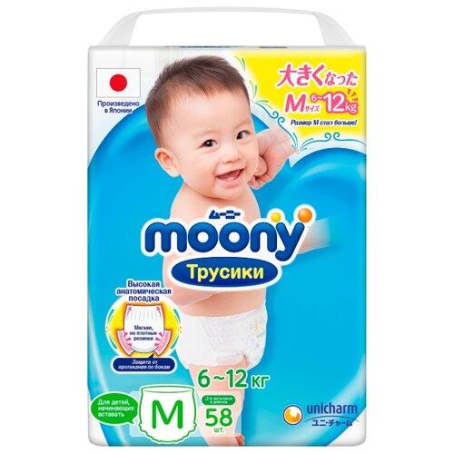 Купить Moony трусики New M (6-12 кг) 58 шт., Подгузники