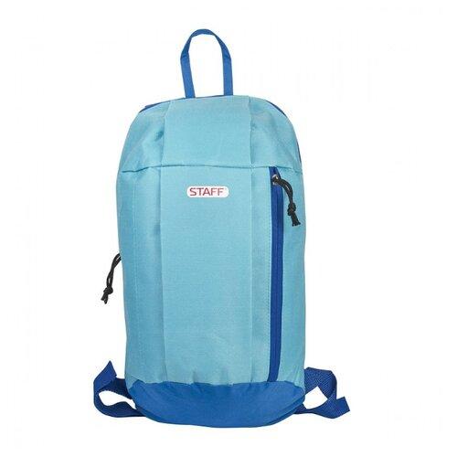 Рюкзак STAFF Air 227044 голубой staff рюкзак air голубой
