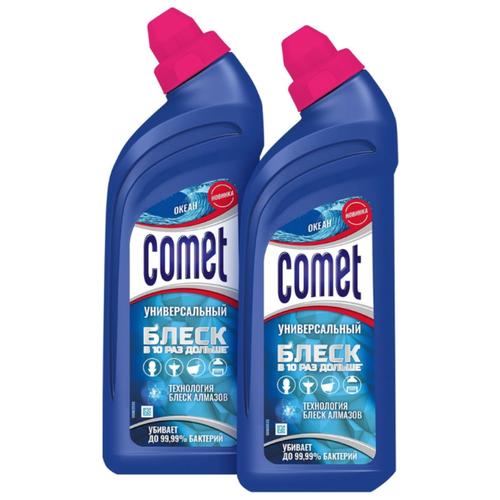 Comet гель универсальный Океан, 2 шт., 0.45 л недорого