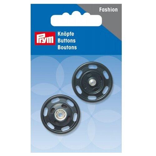 Купить Prym Кнопки пришивные 13418360, темно-синий, 25 мм, 1 шт.