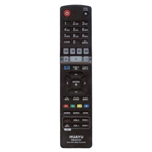 Фото - Пульт ДУ Huayu RM-B1167 для телевизоров LG черный пульт ду huayu rm l919 для lcd led tv samsung черный