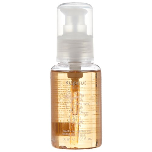 Kapous Professional Fragrance free Флюид для поврежденных кончиков волос Treatment, 60 мл цена 2017