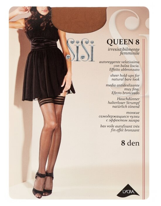 Чулки Sisi Queen 8 den