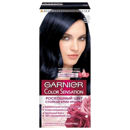 Фото - GARNIER Color Sensation стойкая крем-краска для волос, 4.10, Ночной Сапфир garnier color sensation стойкая крем краска для волос 3 16 аметист