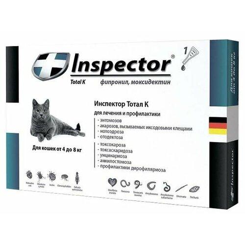 Inspector Total K Капли от блох, клещей и гельминтов для кошек от 4 до 8 кг inspector total k капли от блох клещей и гельминтов для кошек от 8 до 15 кг