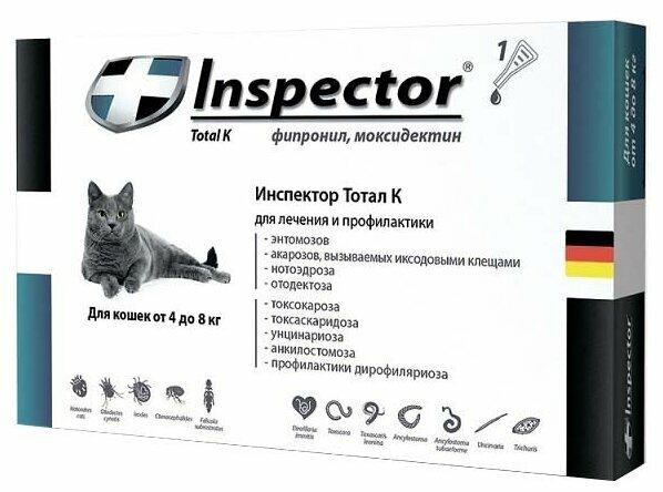 Инспектор (Inspector) капли от внешних и внутренних паразитов для кошек более 4кг, 1 шт