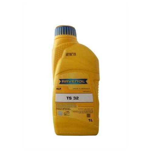 Гидравлическое масло Ravenol Hydraulikoil TS 32 (HLP) 1 л