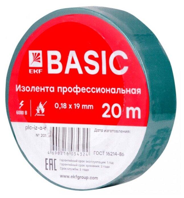 Изолента EKF Basic класс A 0,18х19 мм, 20 м