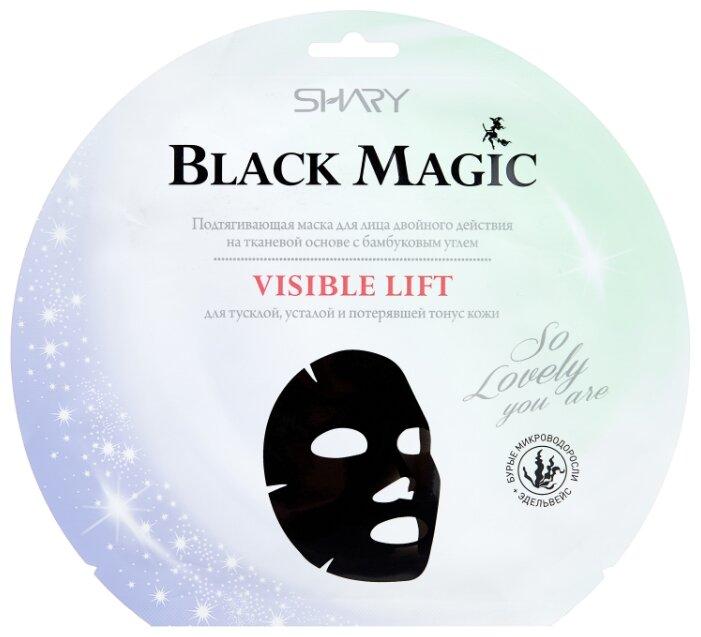 Shary Black Magic подтягивающая маска Visible lift