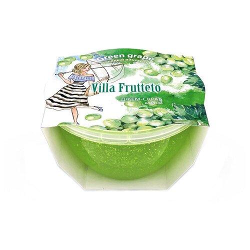 Villa Frutteto Джем-скраб для душа Зеленый виноград, 220 мл