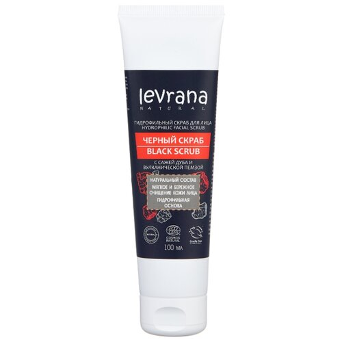 Купить Levrana скраб для лица Черный с сажей дуба и вулканической пемзой 100 мл