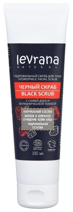 Levrana скраб для лица Черный с сажей