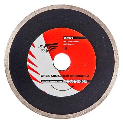 Диск алмазный отрезной 150x22.2 Falco 664006 falco falco falco 3 180 gr