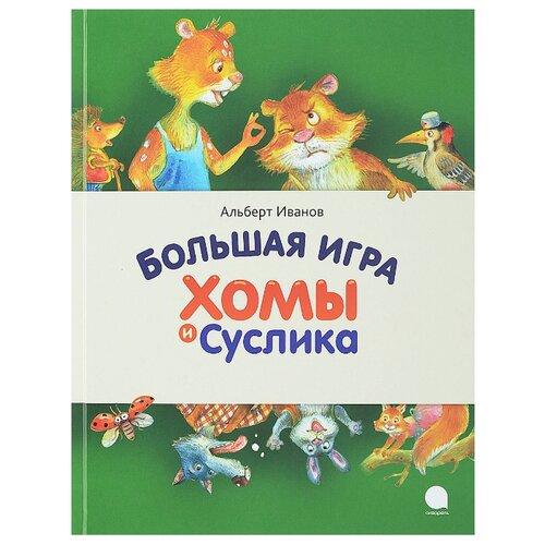 Иванов А.А.