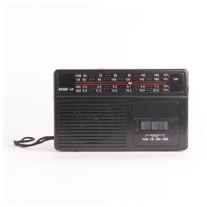 Купить Радиоприемник Эфир-14 по низкой цене с доставкой из Яндекс.Маркета (бывший Беру)