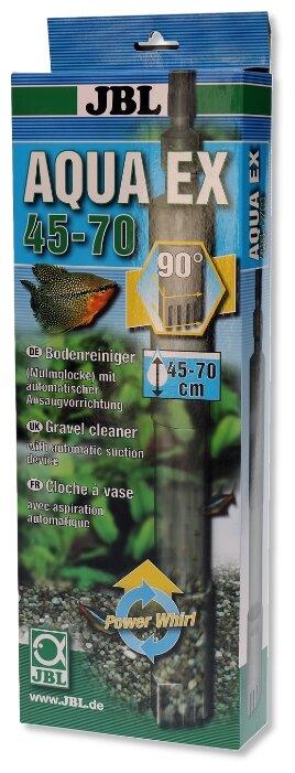 Сифон механический JBL AquaEx Set 45-70