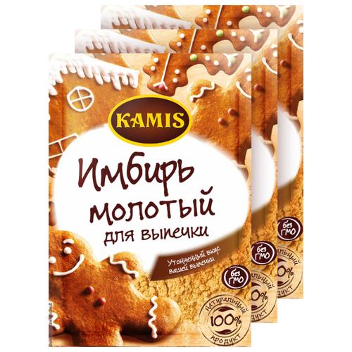 KAMIS Имбирь молотый для выпечки (3 шт. по 13 г)