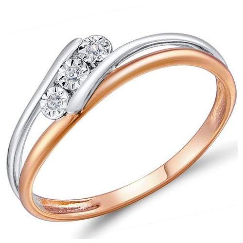 ЛУКАС Кольцо с 3 бриллиантами из красного золота R01-D-R300058DIA, размер 17 кольцо из золота r01 d r306443sap