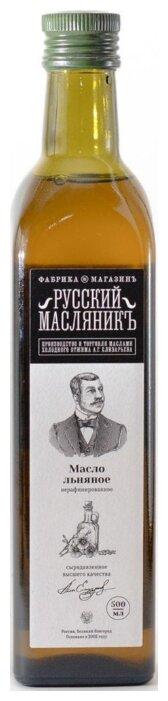 Русский Масляникъ Масло льняное нерафинированное сыродавленное
