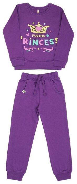 Спортивный костюм MisterBanana размер 98-104, фиолетовый