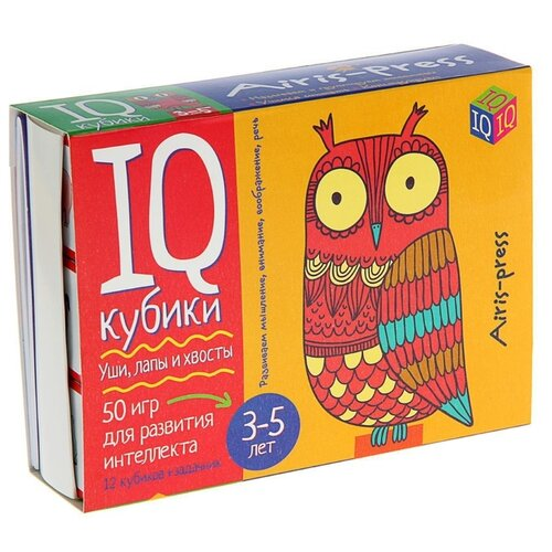 Купить Набор развивающих игр Айрис-Пресс Умные кубики. Уши, лапы и хвосты. 3-5 лет разноцветный, Обучающие материалы и авторские методики