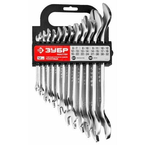 Набор гаечных ключей ЗУБР (12 предм.) 27011-H12 серебристый набор гаечных ключей зубр 12 предм 27011 h12 серебристый