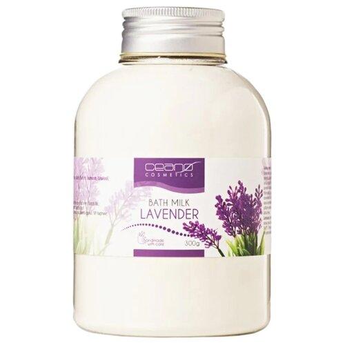 Ceano Cosmetics Молочко для ванн Лаванда, 300 г ceano cosmetics кремер для ванн малина 40 г
