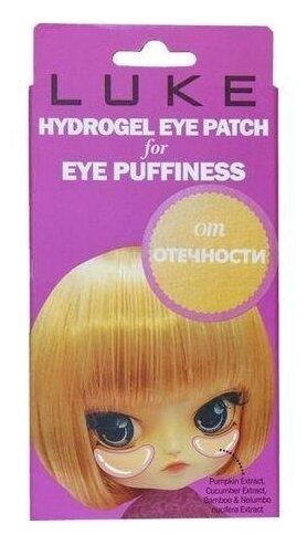 LUKE Гидрогелевые патчи для кожи вокруг глаз