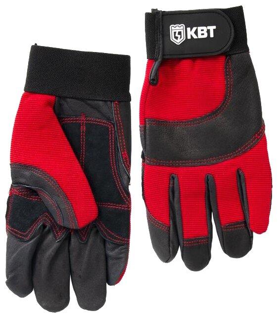 Перчатки КВТ С-33L 2 шт.