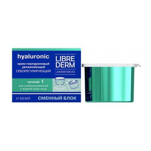 Librederm Hyaluronic Moisturizing Sebo-regulating Night Cream for Oily Skin Гиалуроновый ночной крем для лица увлажняющий себорегулирующий для жирной кожи (сменный блок), 50 мл