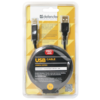 Кабель Defender USB - USB (USB04-10PRO) 3 м