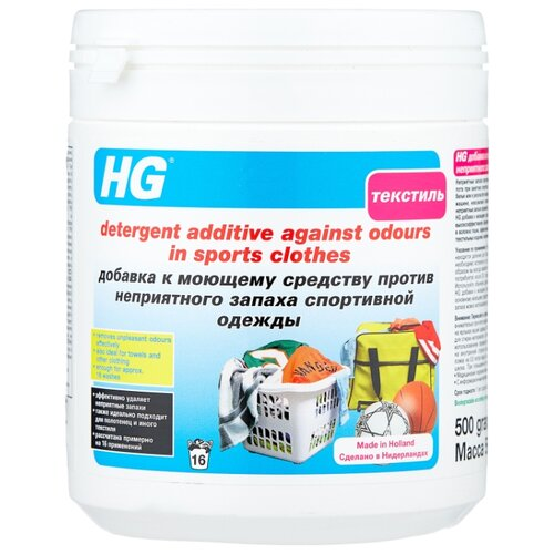 HG Усилитель стирального порошка против неприятного запаха спортивной одежды 410 г пластиковый контейнер пакетики стирального порошка чистый продукт 45 пакетиков 900 г 31 7 унций