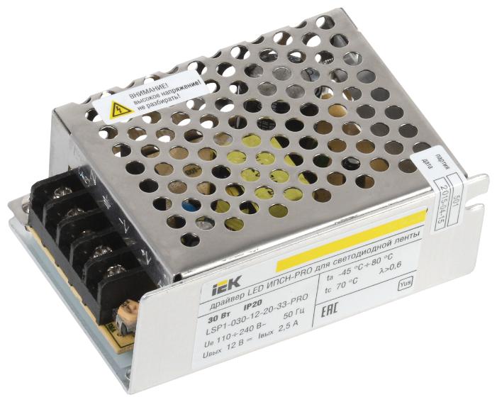 Блок питания для LED IEK LSP1-030-12-20-33-PRO 30 Вт