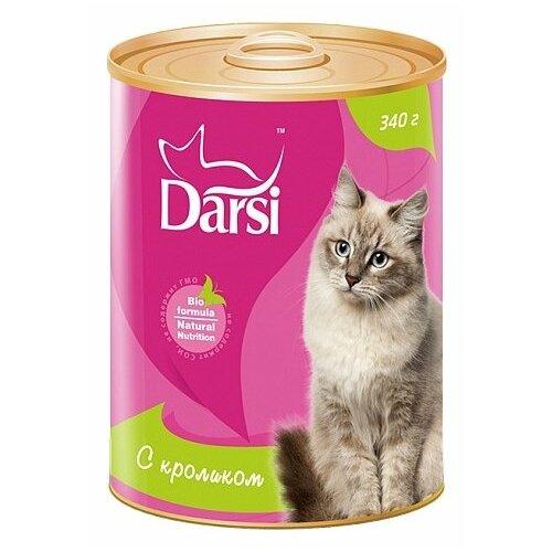 Влажный корм для кошек Darsi с кроликом 340 г