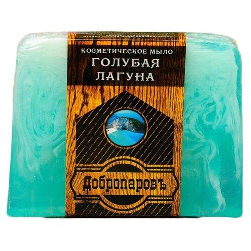 Мыло кусковое Добропаровъ Голубая лагуна, 100 г мыло кусковое добропаровъ пивные дрожжи лаванда 100 г