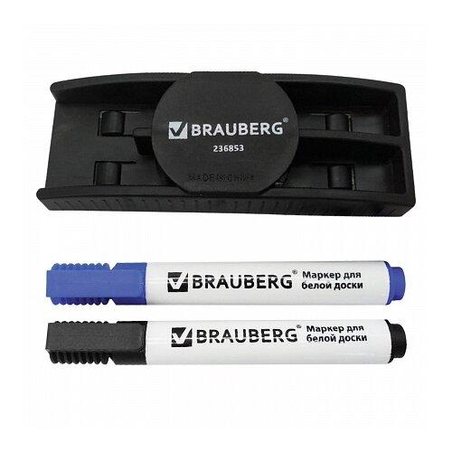 Набор аксессуаров BRAUBERG 236853 черный/синий