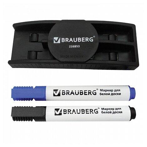 Набор аксессуаров BRAUBERG 236853