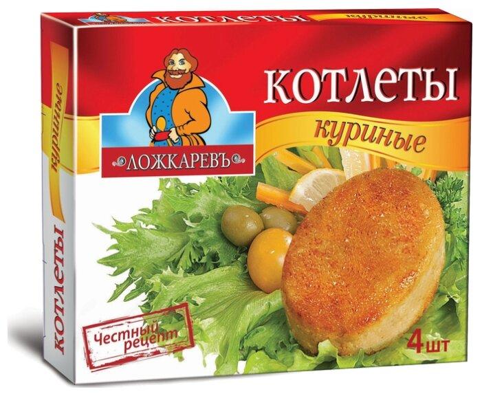 ЛОЖКАРЕВЪ Замороженные котлеты куриные 335 г