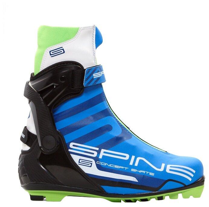 Ботинки для беговых лыж Spine Concept Skate Pro синий/черный/салатовый 42