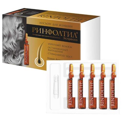 Rinfoltil Эспрессо Лосьон в ампулах Активация естественного роста, усиленная формула с кофеином для женщин, 10 мл, 10 шт.