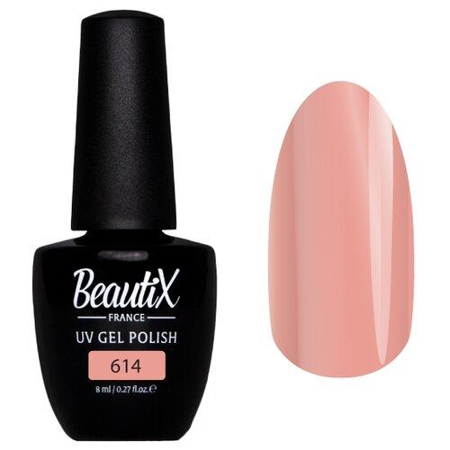 Фото - Гель-лак для ногтей Beautix UV Gel Polish, 8 мл, оттенок 614 beautix гель лак 190 оттенков 15 мл оттенок 361