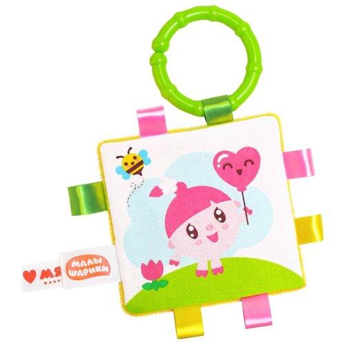 Купить Подвесная игрушка Мякиши Нюшенька (452) зеленый/розовый/желтый, Подвески