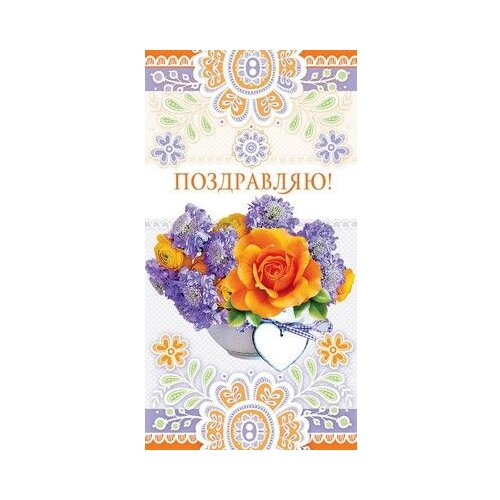 Сфера открытки официальный, марта маме